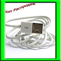 USB кабель шнур для iPhone 4 4с 4S 4g 3 2 Ipad