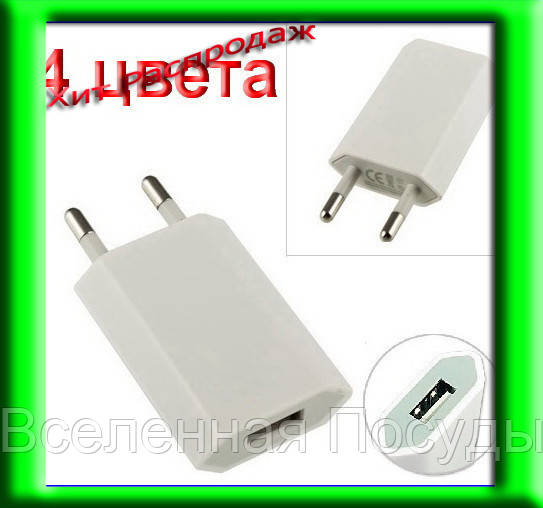 Зарядное устройство USB переходник-адаптер 220В (5418302981)