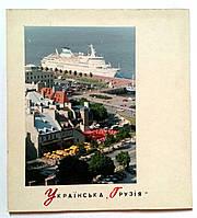 """10 фотографий с теплохода """"Грузия"""" (Черноморское морское пароходство, Одесса). Ресторан"""