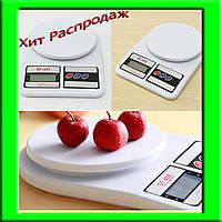 Кухонные весы SF 400 до 7кг + батарейки в подарок!