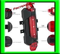 Велосипедный фонарик Rapid X USB AQY-093 белый или красный
