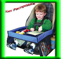 Столик для авто кресла или коляски  play snack tray