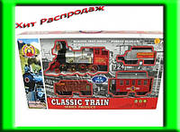 Железная дорога Classic TRAIN