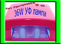 УФ лампа профессиональная 36 ватт ZO 818