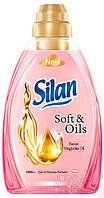 Кондиционер для белья Silan Нежность Масел и мягкость со сладким ароматом масла Магнолии, 600 мл