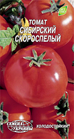 """Насіння міні  томат  сибірський скоростинлий"""" Сімена України"""""""