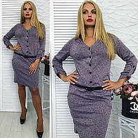 Платье женское -Хлоя