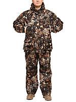 """Утепленный костюм из мембранной ткани """"Шишки"""" 52-54 размер"""