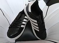 Кроссовки черные с белыми полосками, женские кроссовки реплика известного бренда без логотипов недорого