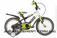 """Велосипед Ardis Fitness 16"""""""