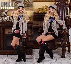 Комплект: туника+гетры+шарф+шапка