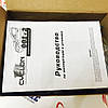 Автосигнализация Cyclon 001v2, фото 2