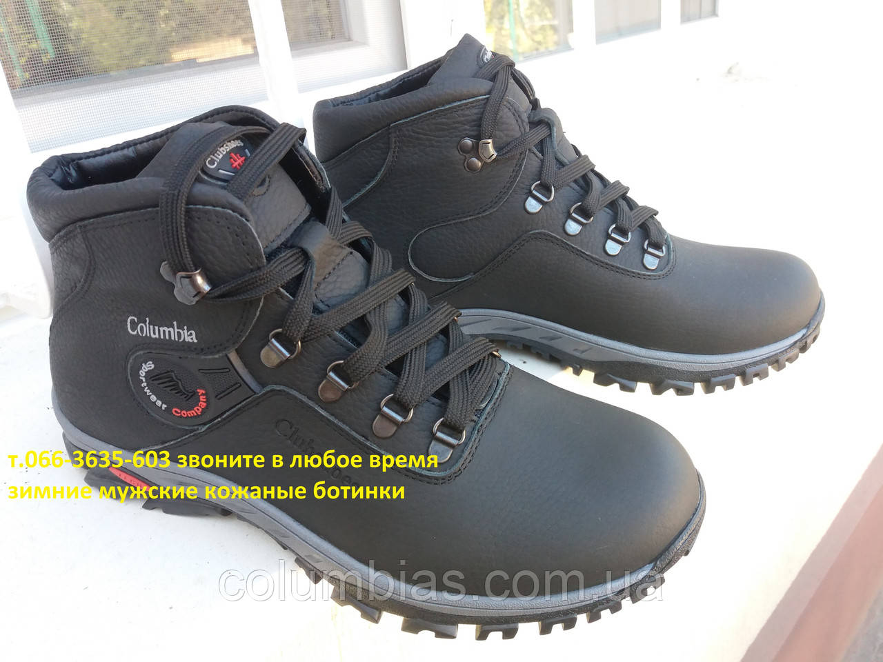 Ботинки зимние мужские Columbiia р.42