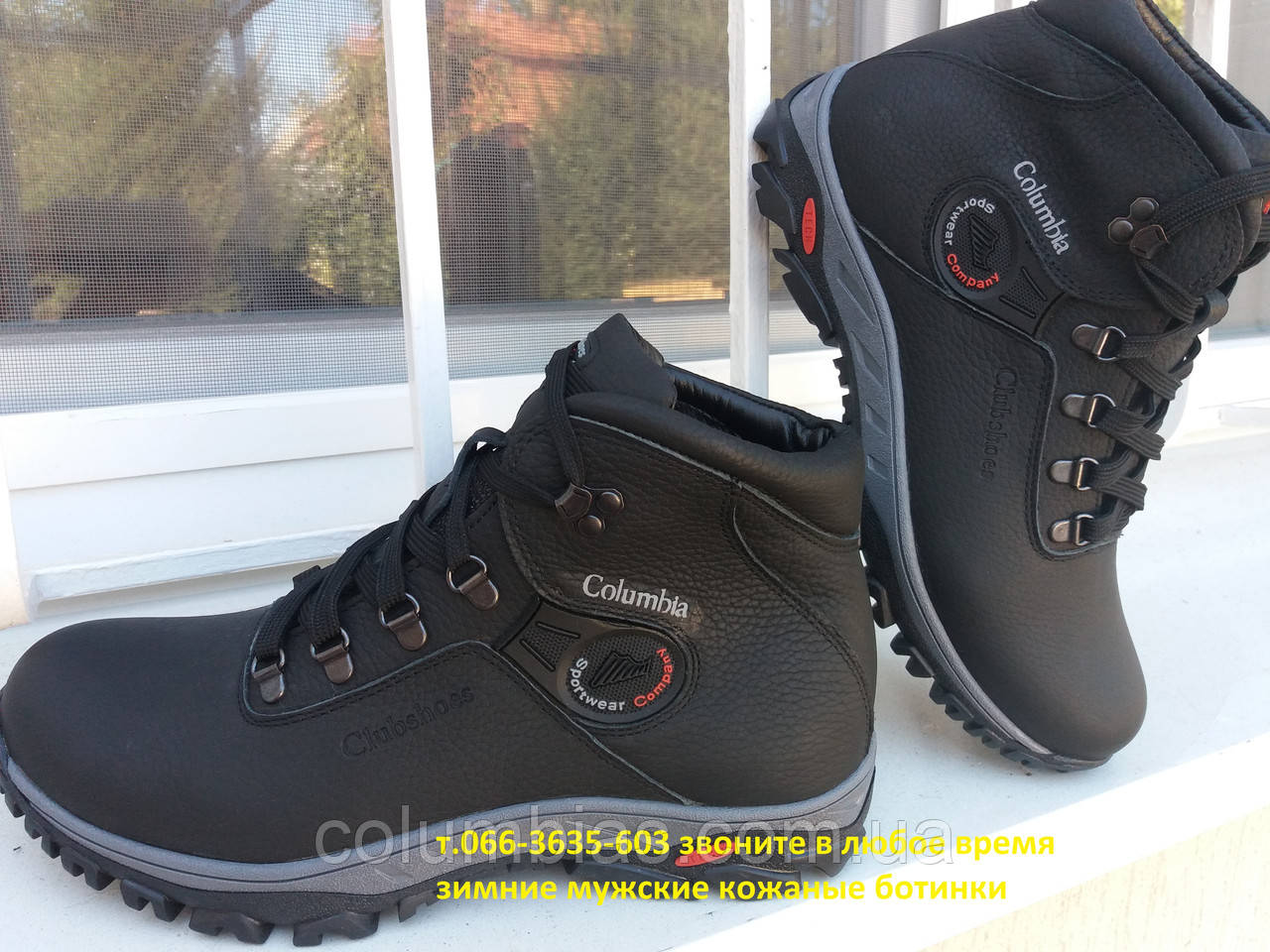 Ботинки зимние мужские Columbiia м3