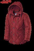 Куртка зимняя мужская Braggart Dress Code - 17921G красная