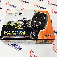 Автосигнализация Cyclon A3 (без сирены)