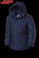 Куртка зимняя мужская Braggart Dress Code - 17921J темно-синяя