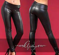 """Лосины женские стильные кожаные """"Skin"""". Материал: экокожа, разные цвета и разные размеры."""