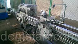 1к62 Токарно-винторезный станок с РМЦ 1400