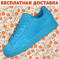 Женские кроссовки Adidas Superstar (Голубой/blue)
