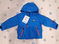 Зимняя курточка для мальчика ТМ Brugi