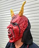 Маска Дьявола  DEVIL на Хэллоуин, фото 2