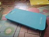 Чехол для Samsung Galaxy Note 2 N7100 книжка голубой