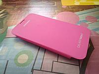 Чехол для Samsung Galaxy Note 2 N7100 книжка розовый