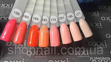 Гель-лак OXXI Professional №159 (яркий розовый, неоновый), 8 мл, фото 2