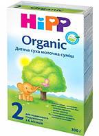 HiPP Молочная смесь Organic 2 300г