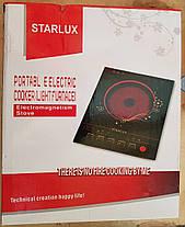 Электроплита стеклокерамическая STARLUX 7012 (2000W), фото 2