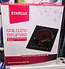 Электроплита стеклокерамическая STARLUX 7012 (2000W), фото 6