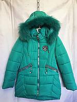 Полу-пальто зимнее детское пальто зимнеес мехом для девочки 5-9лет,бирюзовое
