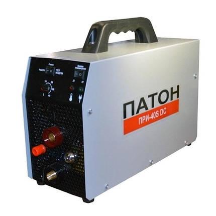 Аппарат плазменной резки инверторный ПАТОН ПРИ-40S-DC, фото 2
