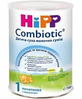 HiPP Молочная смесь Combiotic 1, 750г