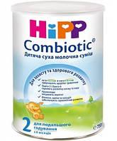 HiPP Молочная смесь Combiotic 2, 750г