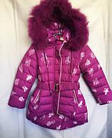 Полу-пальто зимнее детское- пальто зимнеес мехом для девочки 2-6лет,сиреневое