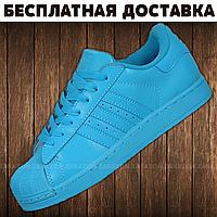 Мужские и Женские кроссовки Adidas Superstar (Голубой/blue)