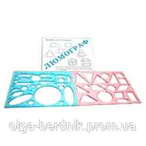 Люмограф (комплект из 2-х трафаретов), ЛК-1