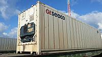 Контейнер холодильник рефконтейнер refrigerated container reefer