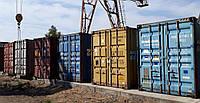 Морской контейнер драй вен 40DV продам 40-футов Dry Van