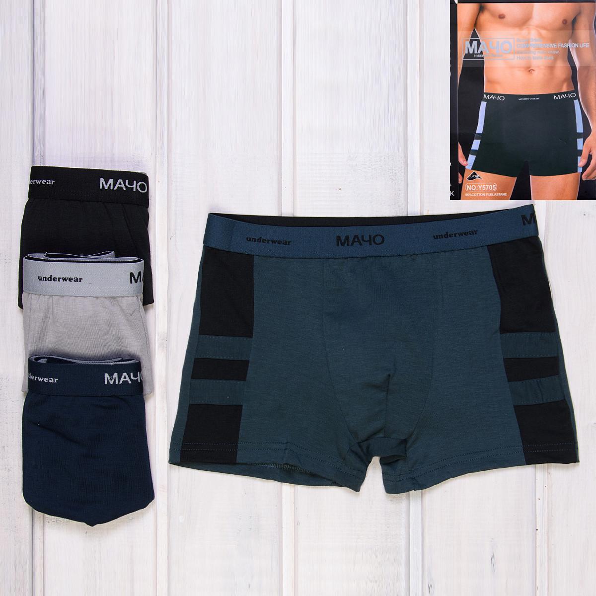 Качественные трусы шорты для мужчин Y5705