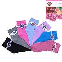 Хлопковые носки женские с бамбуковым волокном BFL B382 оптом