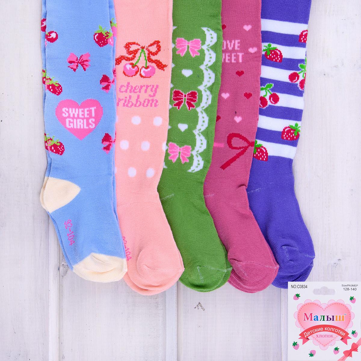 Детские разноцветные колготки для девочки Малыш C-0834