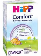 HiPP Молочная смесь Comfort 300г