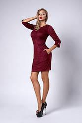 Красивое короткое замшевое платье, 44