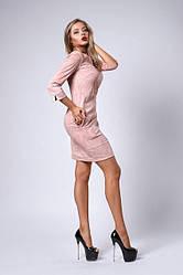 Красивое короткое замшевое платье, 46,48