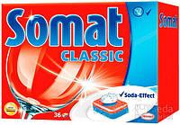 Таблетки для посудомоечной машины Somat Классик, 706 г (9000101044546)