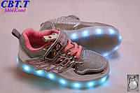 Детские кроссовки с LED подсветкой (8 режимов), заряжаются, размер 27