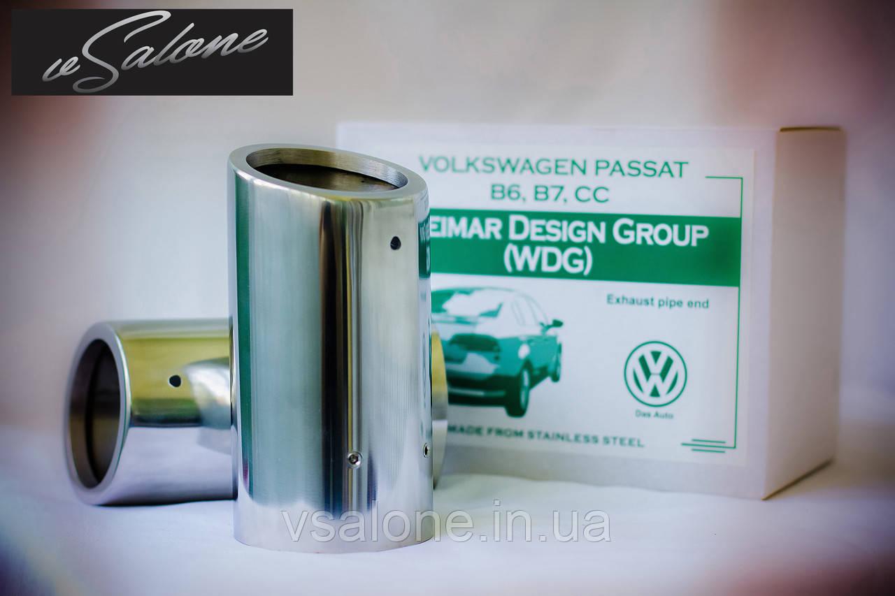 Насадка на глушитель Volkswagen Passat B6,B7,CC